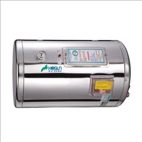 豪山HE-儲熱式電熱水器