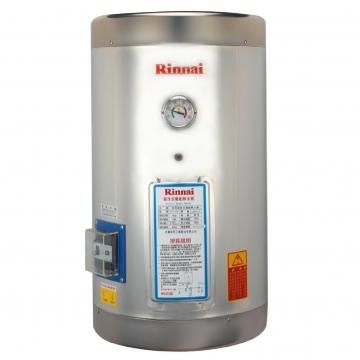 林內REH-0861(8加侖)/REH-1261(12加侖)/REH-1561(15加侖)電熱水器
