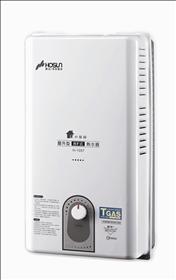 RF式熱水器