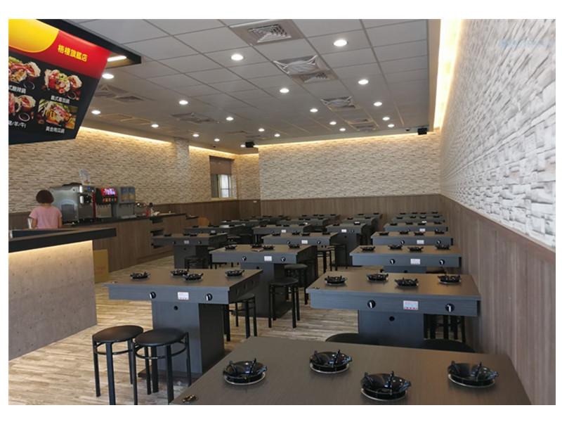 21金火鍋店