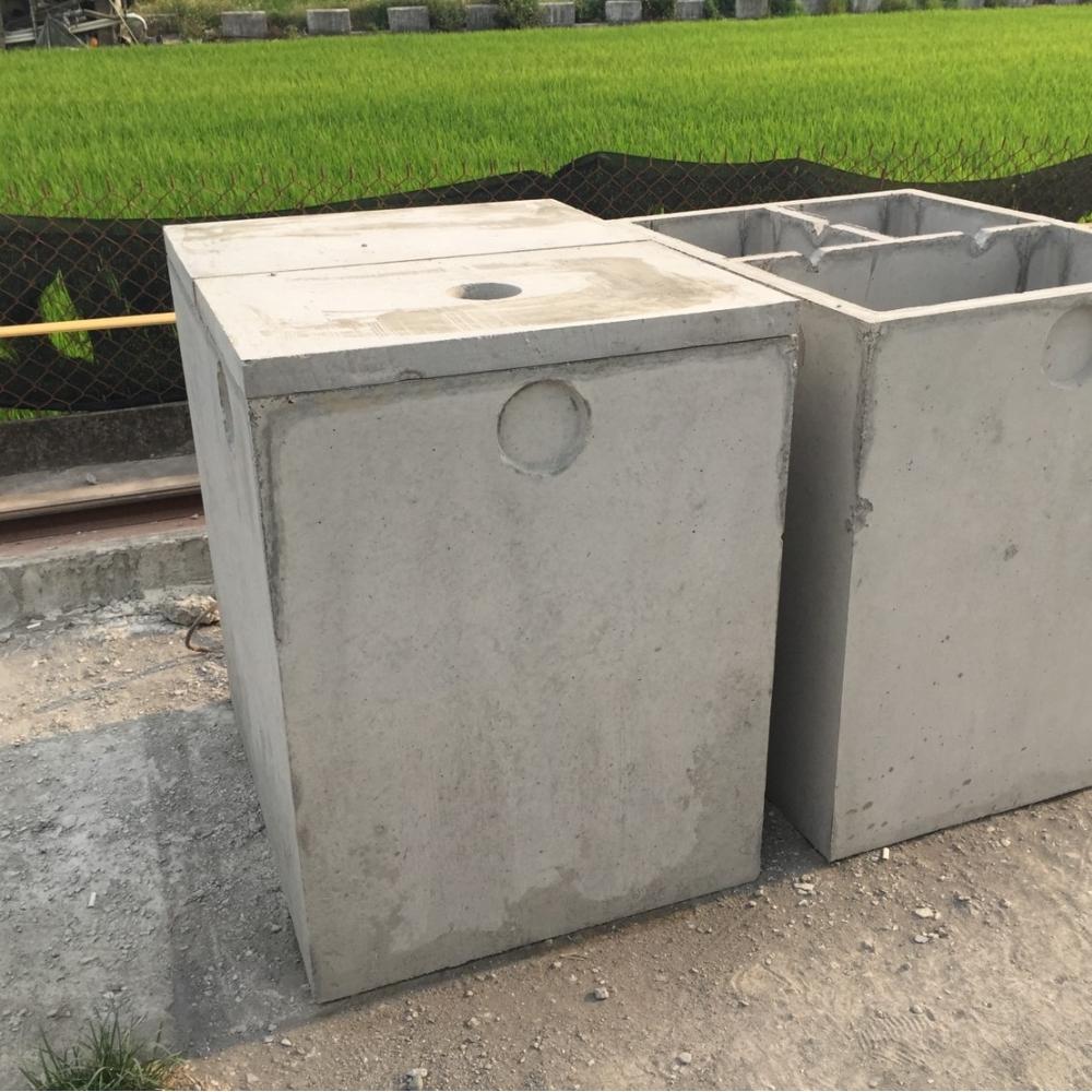 台南水泥化糞池