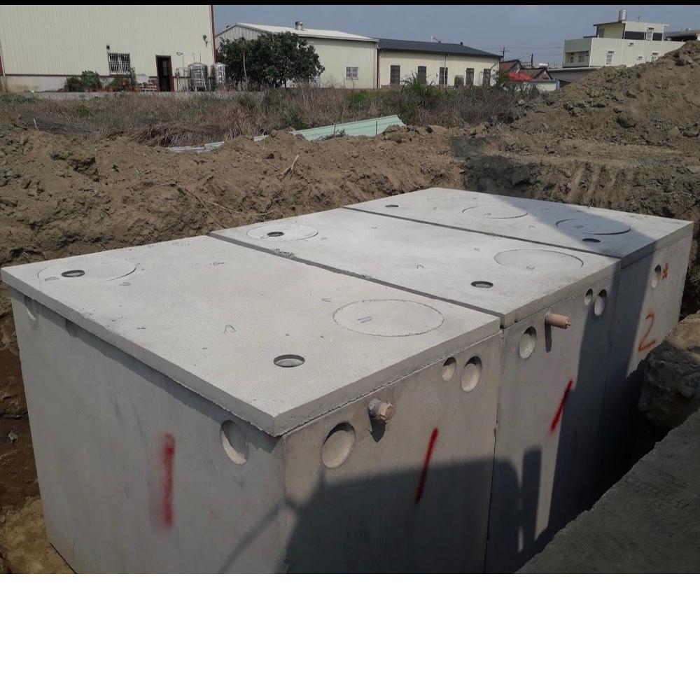 台南污水處理槽