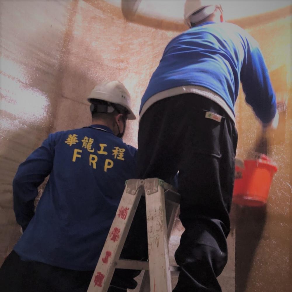 桶槽FRP內襯工程-玻璃纖維覆蓋層