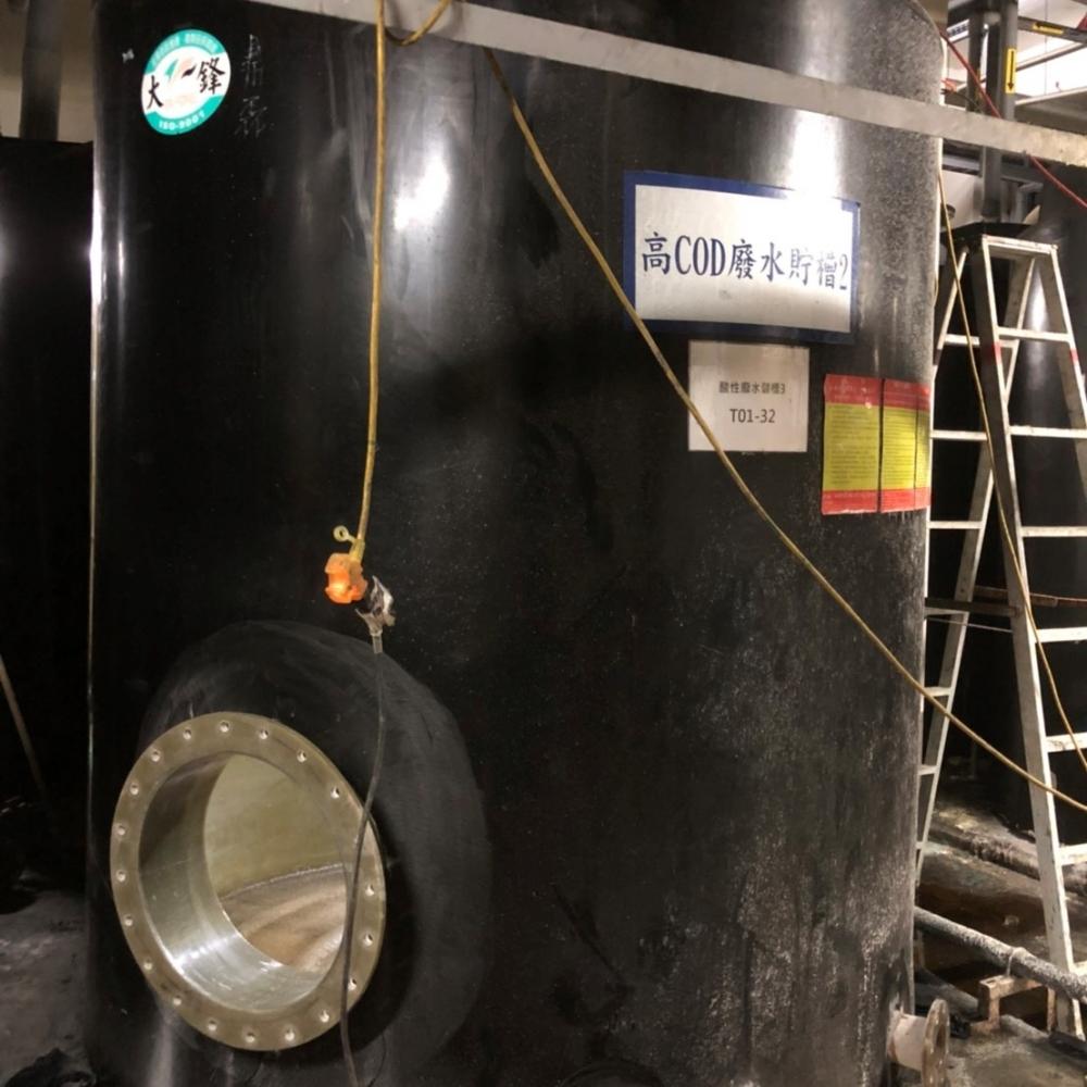 桶槽FRP內襯工程
