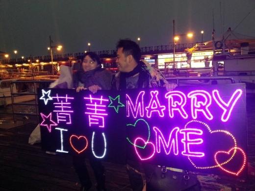 驚喜浪漫海上求婚派對