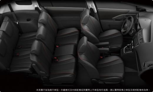 Mazda/馬自達 5
