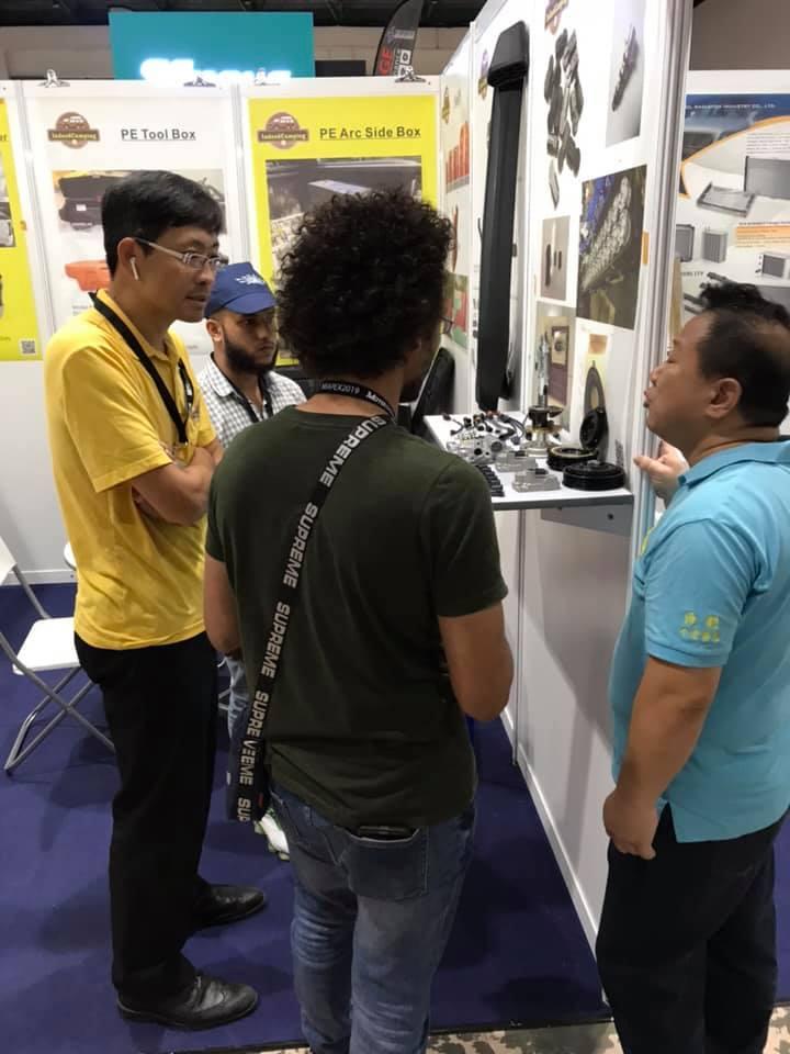 馬來西亞汽材展