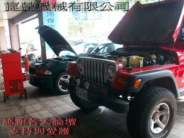 冷氣福特ford mazda nissan benz vw toyota suzuki 壓縮機維修馬