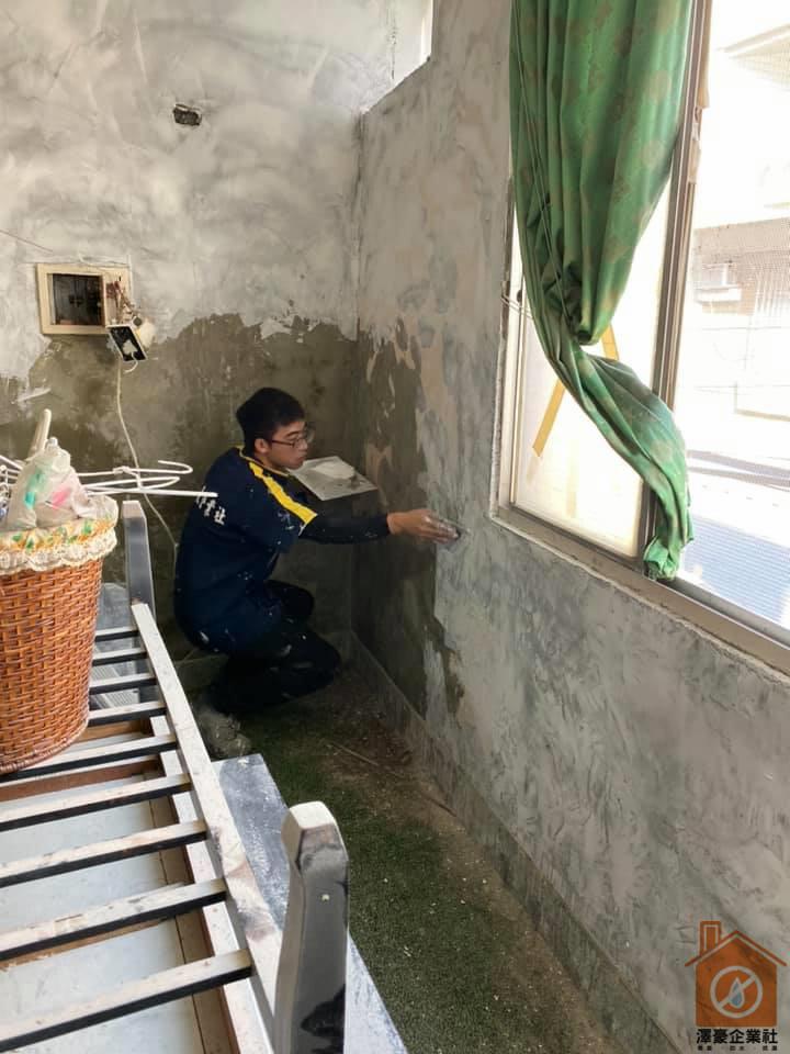房屋修繕工程