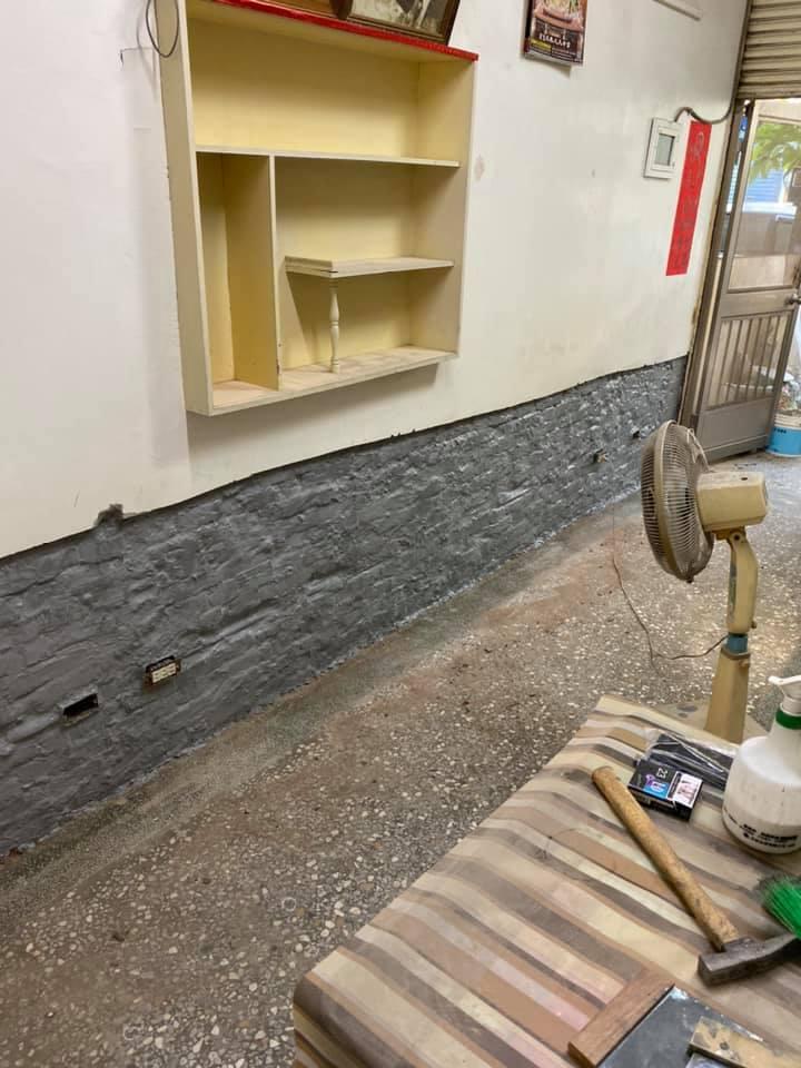 內牆防水施工