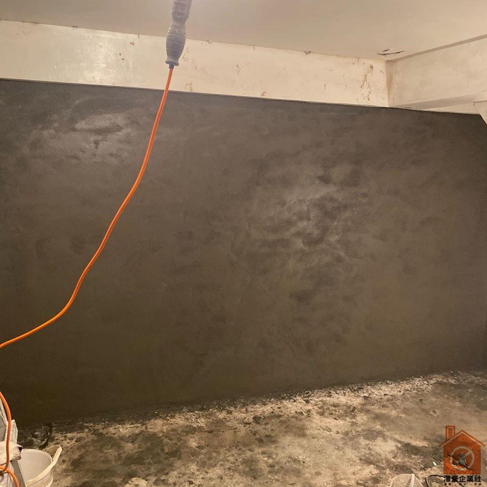 台南泥作工程