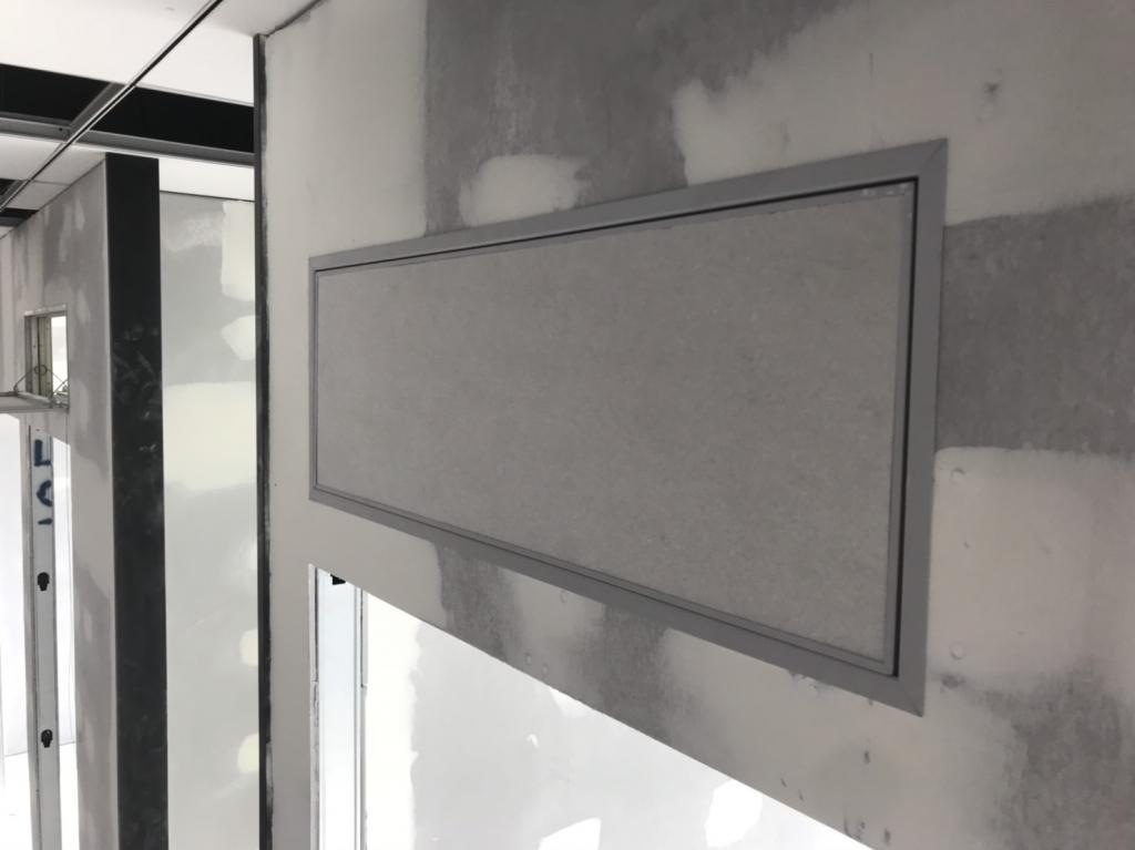 室內自然排煙窗-台北市信義區-南山廣場A18