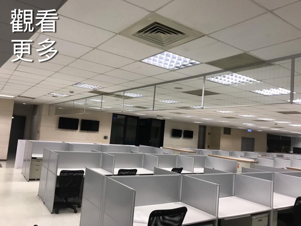 固定式全鋁框防煙垂壁-台北市內湖區三立電視台