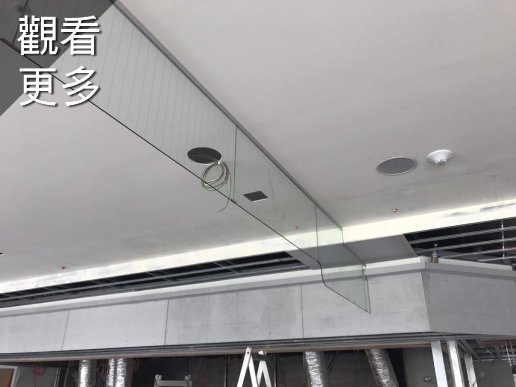 固定式無邊框防煙垂壁-花蓮瑞穗春天國際觀光酒店