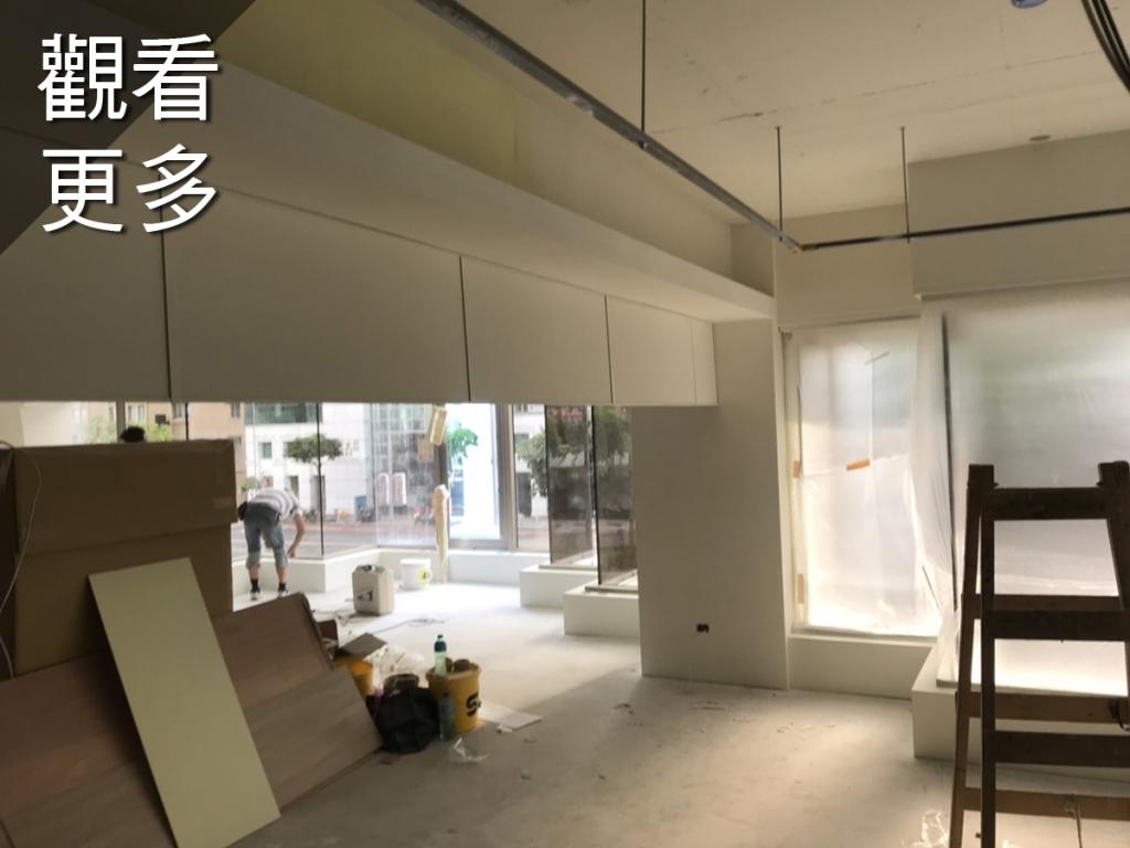 活動式半自動防煙垂壁-台北市中山區統一大樓
