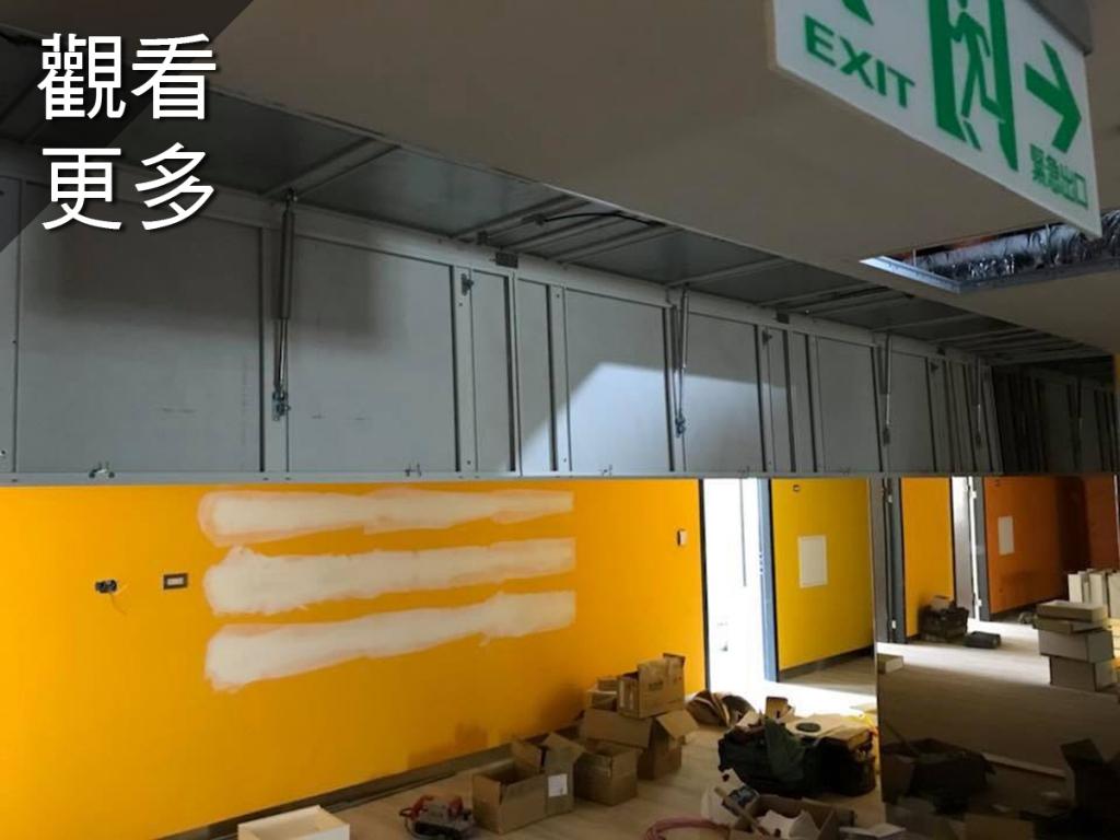 活動式半自動防煙垂壁-彰化市彰基醫院宿舍