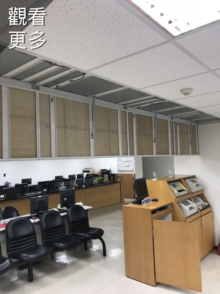 活動式半自動防煙垂壁-台中市豐原區元大證券