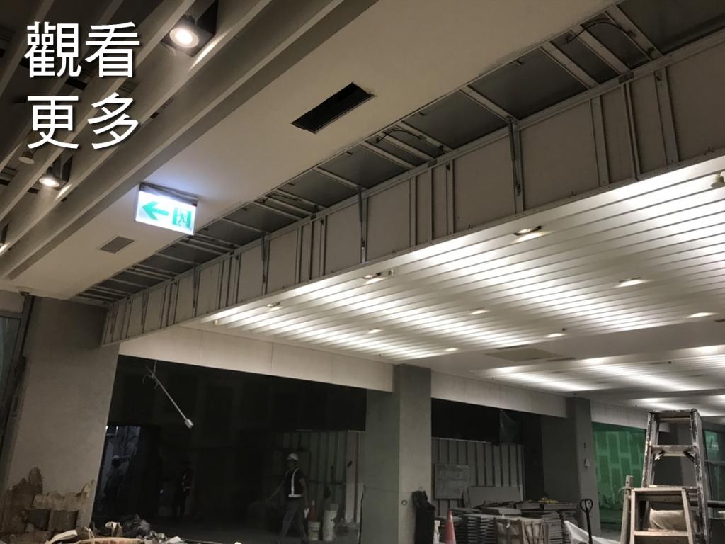 活動式半自動防煙垂壁-台北市南港區-新建案南港展覽2館