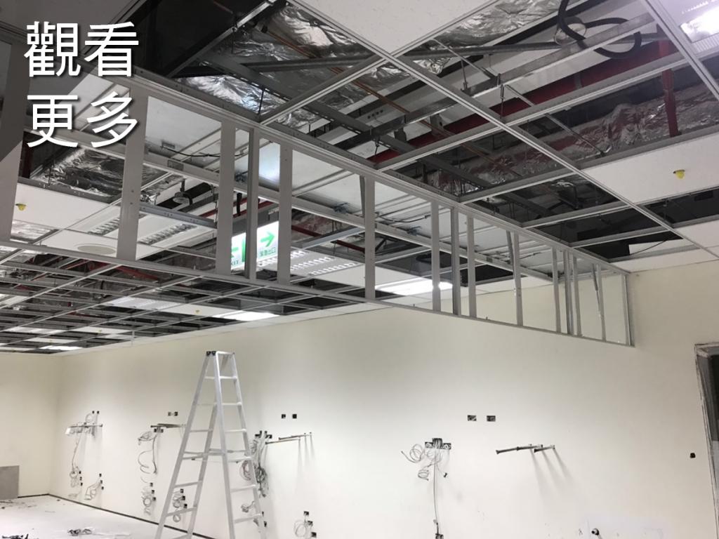 活動式半自動防煙垂壁-林口區長庚醫院