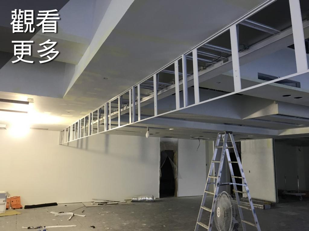 活動式半自動防煙垂壁-台北市南港區-中國信託