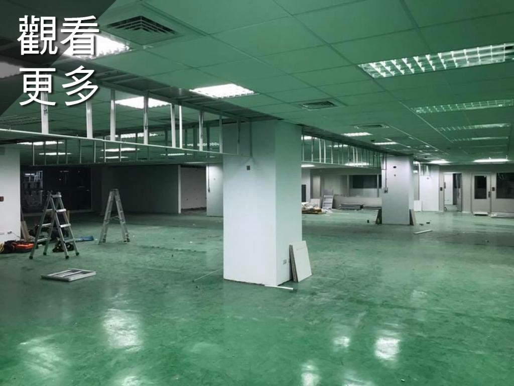 活動式半自動防煙垂壁-台中市南屯區-大立光電股份有限公司