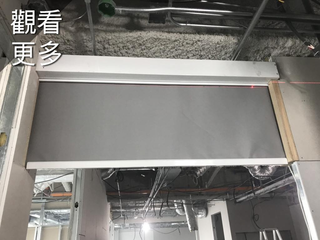 防火捲簾-防煙垂幕-台北市信義區-國泰置地大樓