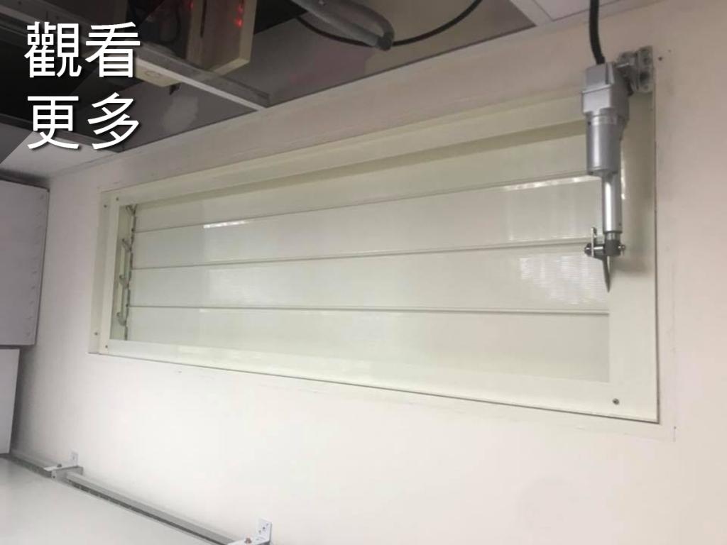 電動百葉窗-台北市中山區-三商美邦人壽