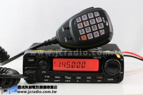 ADI AM-145