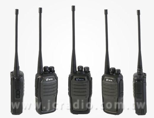 BFDX BF-3110 業務型超長待機無線電對講機