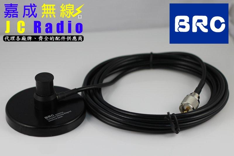 BRC MM-400