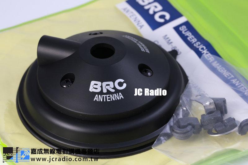 BRC MM-800