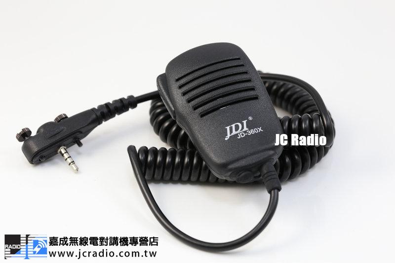 JDI JD-36V