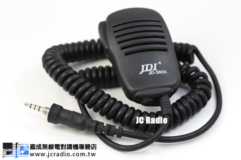 JDI JD36VX