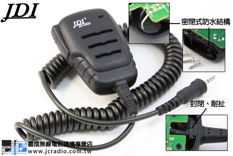 台灣製造JDI JD