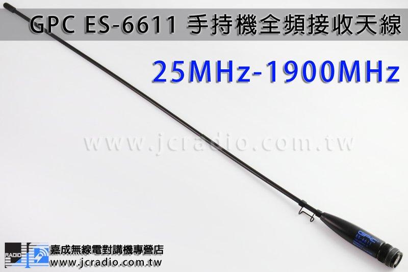 GPC ES-661