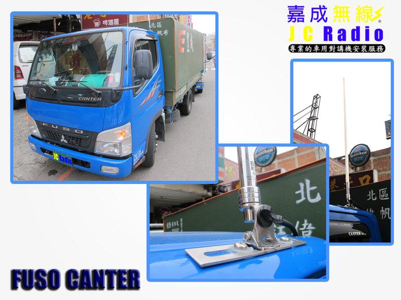 貨車專用天線座 鎖擾