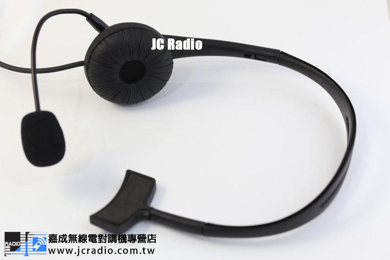 輕便型單邊耳罩式耳機