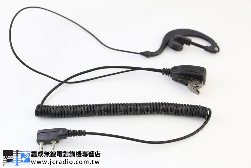 捲線防扯設計 耳掛式