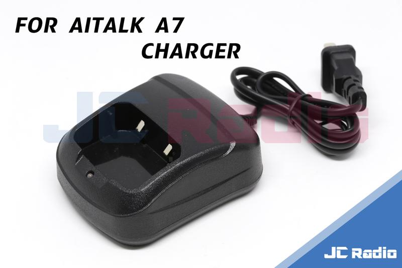 Aitalk A7