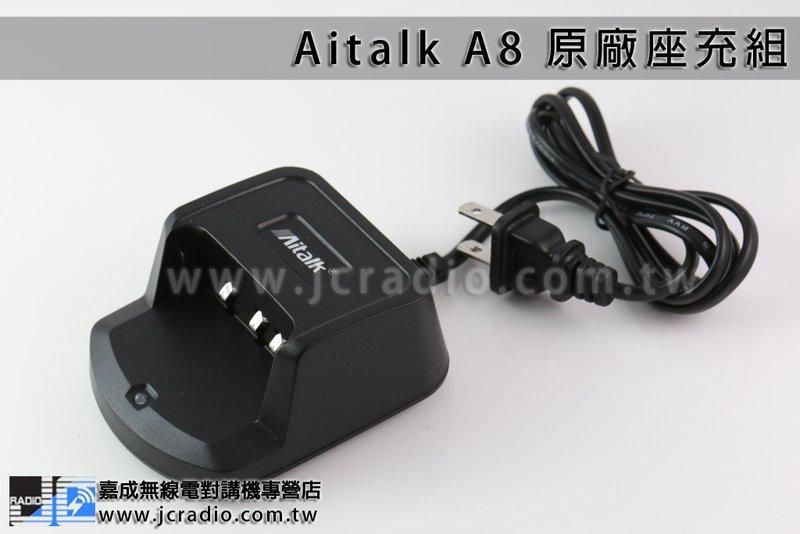 Aitalk A8