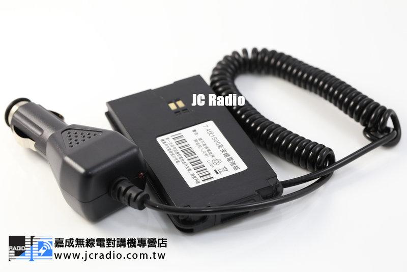 SMP Clarigo 508 528 車充假電池 點菸器電源 車用電源
