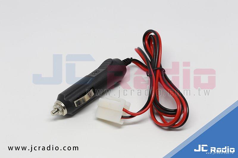 無線電迷你型車機專用
