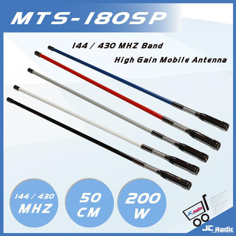 MTS-180SP