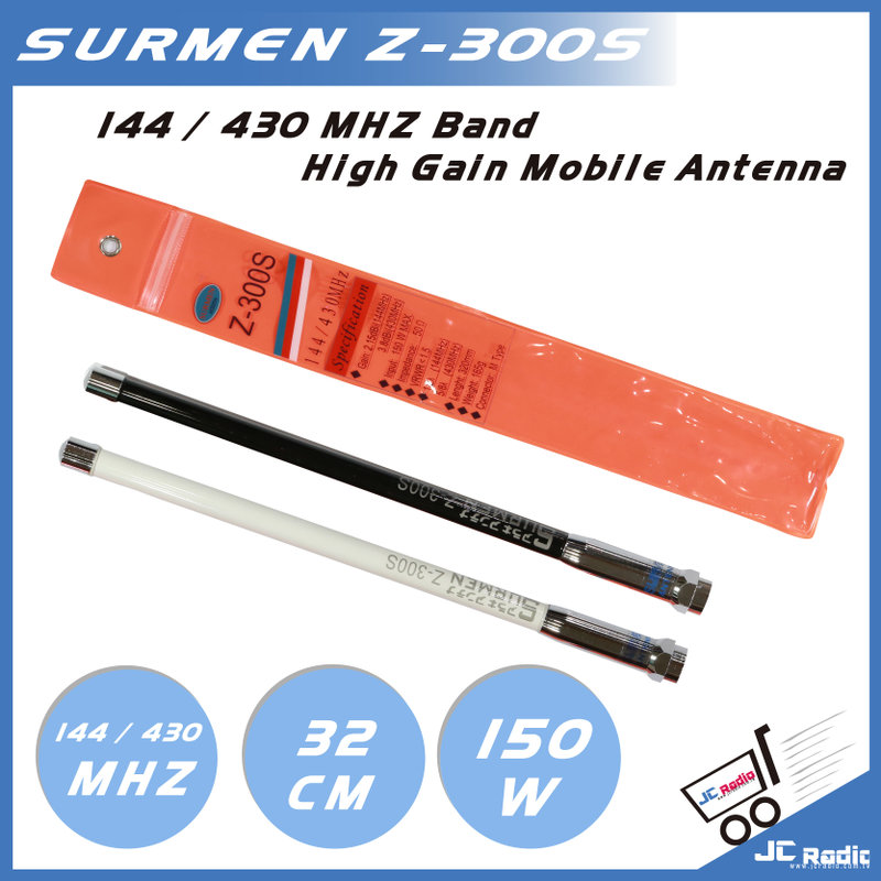 SURMEN Z-3