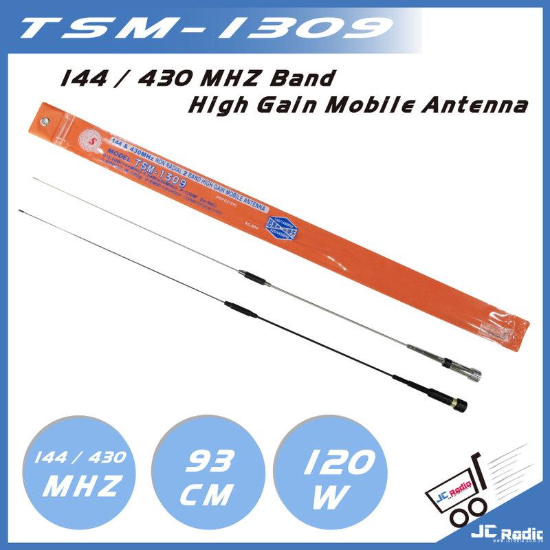 TS TSM-130