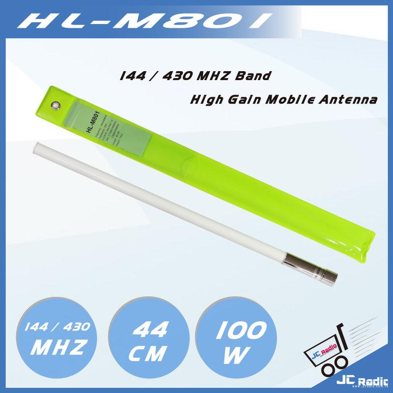 台灣製造 HL-M8