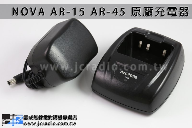 NOVA AR-15