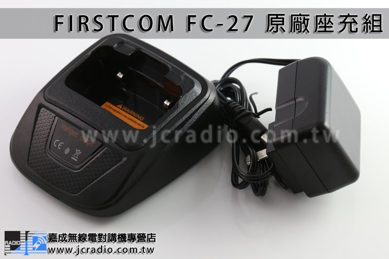 FIRSTCOM F