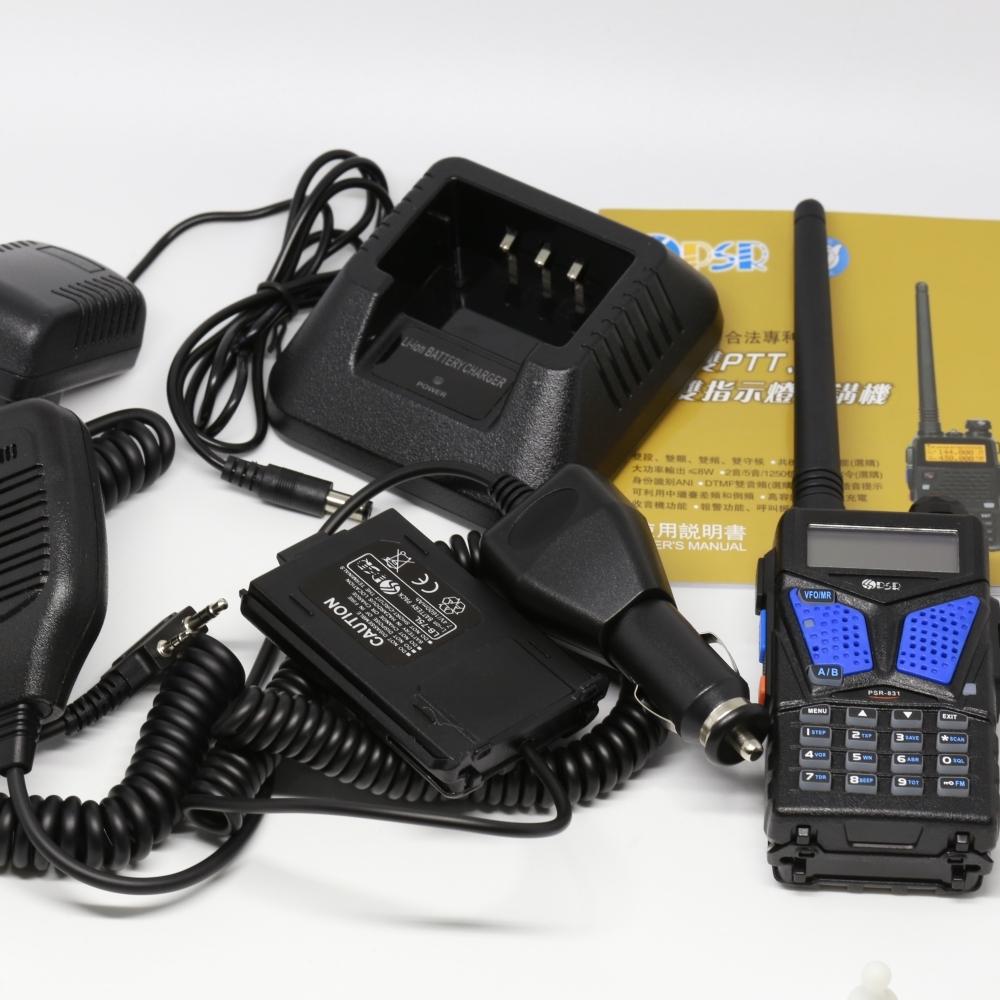 (停產) PSR 831 雙頻業餘型無線電對講機