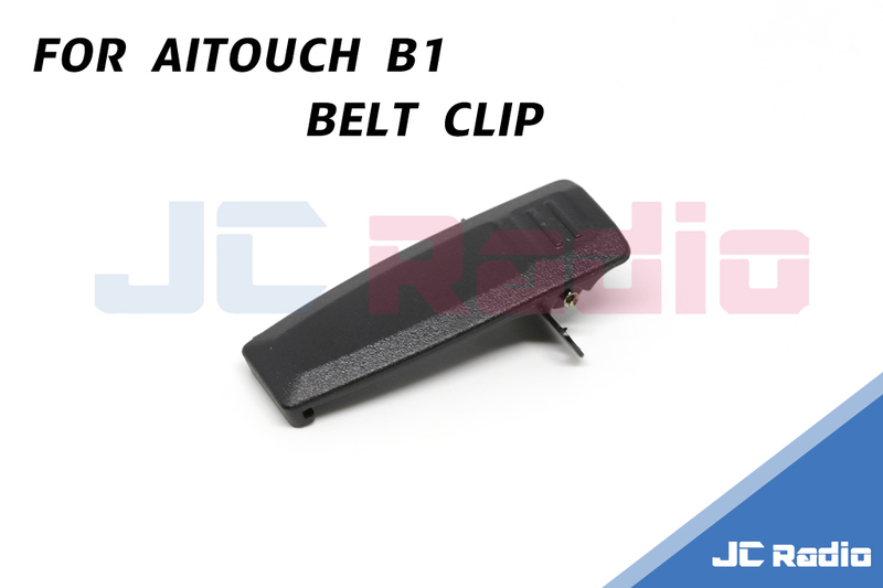 AITOUCH B1